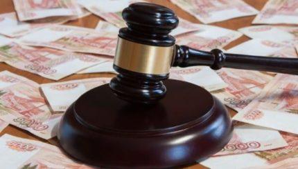 Что делать, если долг по кредиту передан в суд
