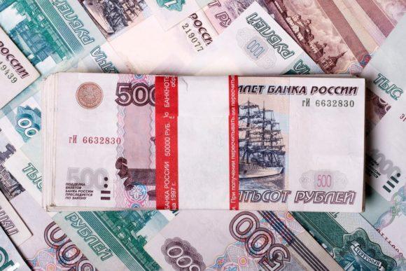 Оплата кредита отп банка без комиссии