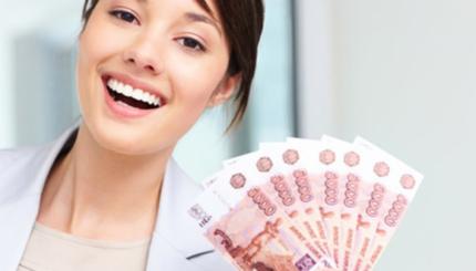 Кредит – как получить от него выгоду?