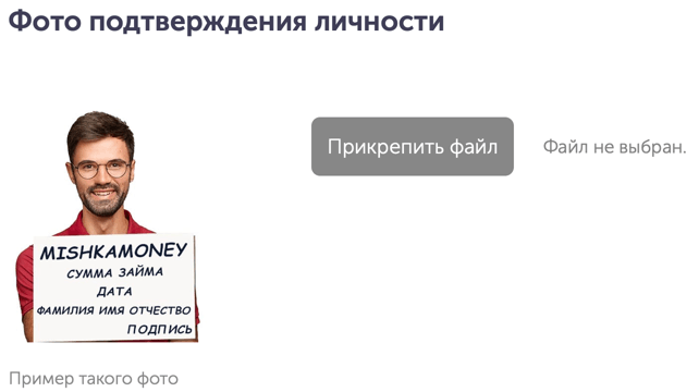Mishka Money